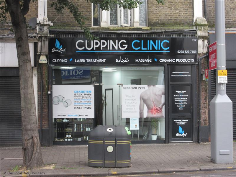 Cupping Clinic E17 - Hijama In London | 312 Hoe Street Walthamstow, London E17 9PX | +44 20 8520 7759